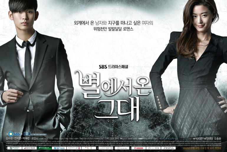 My Love From The Star Poster 2
