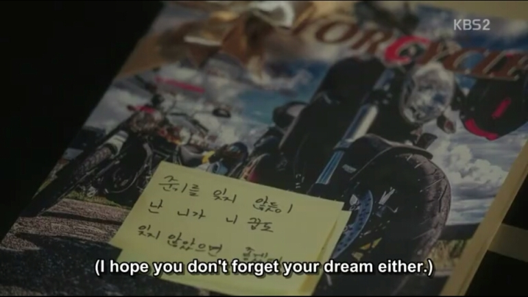 School 2017 ep 11 ra eun ho gift magazine to hyun tae woon