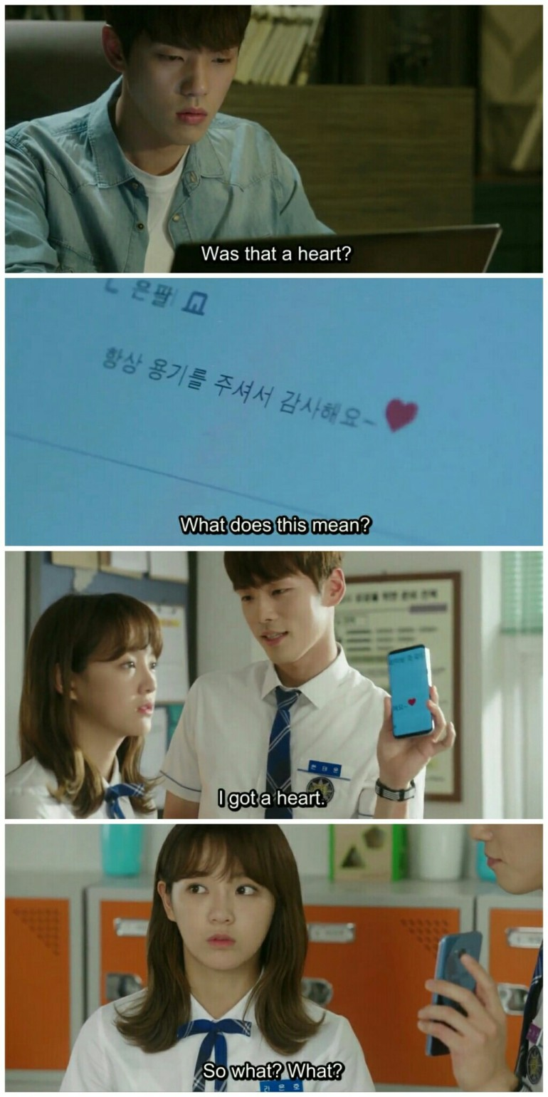 School 2017 ep 12 hyun tae woon heart emoticon ra eunho