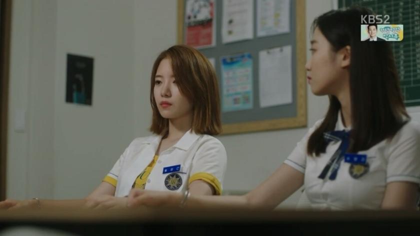school 2017 ep 13 young gun seo bora
