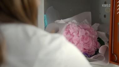 School 2017 ep 14 ra eun ho flower locker