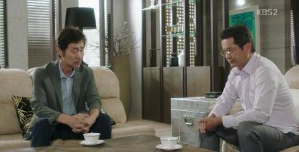 School 2017 episode 16 finale director hyun teacher goo as principal