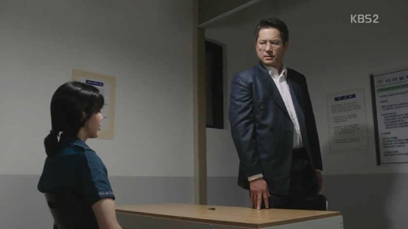 School 2017 episode 16 finale officer han director hyun