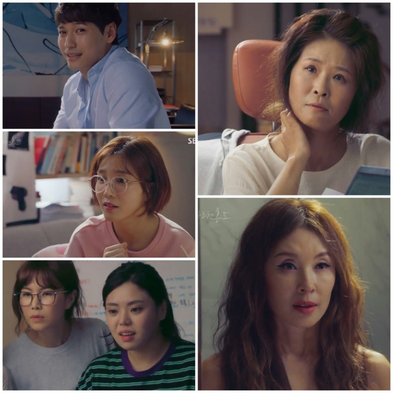 Temperature of Love Ep 1 supporting cast