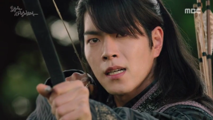 The King Loves Finale (5)