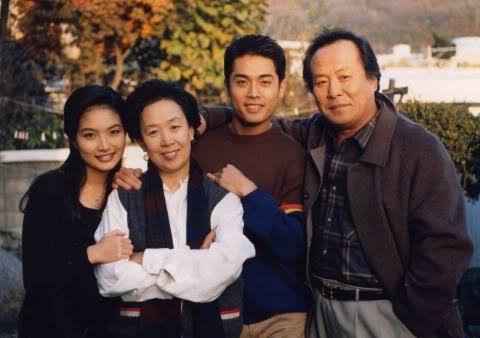 Most Beautiful Goodbye 1996