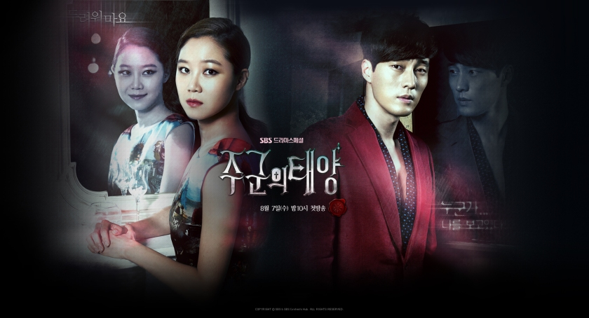 The Master's Sun poster