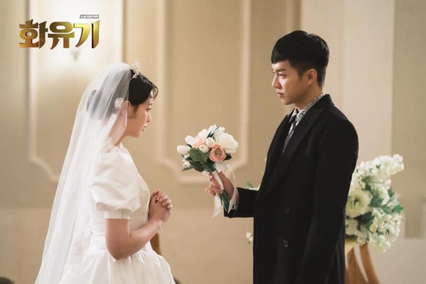 hwayugi episode 9 wedding