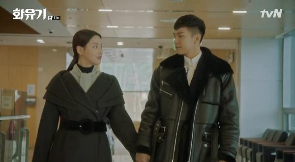 K drama reaction hwayugi episode 11 ahjummamshies k drama reaction hwayugi episode 11 stopboris Choice Image