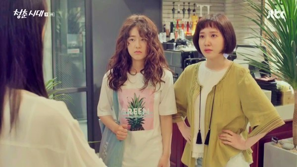 Age of Youth 1 (15)