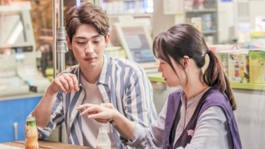 Age of Youth 1 (16)