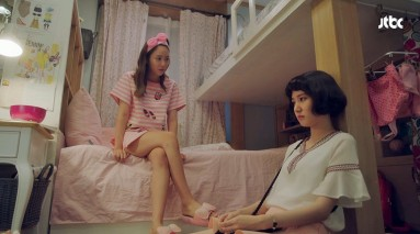 Age of Youth 1 (2)