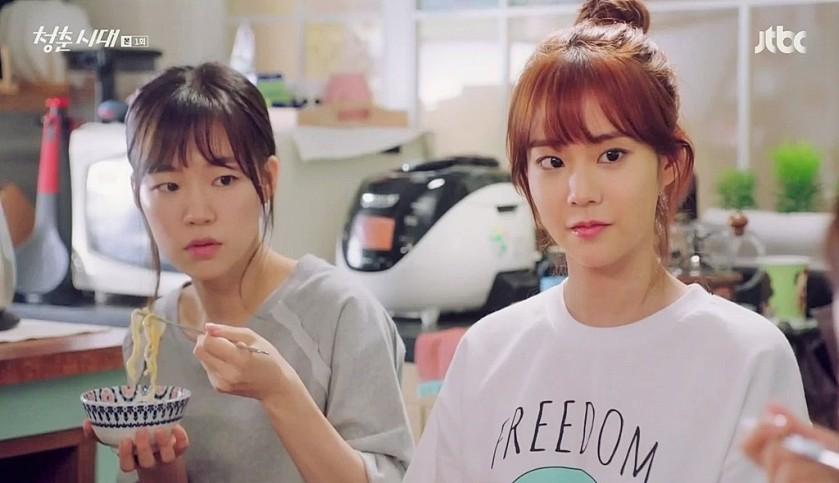 Age of Youth 1 (7)