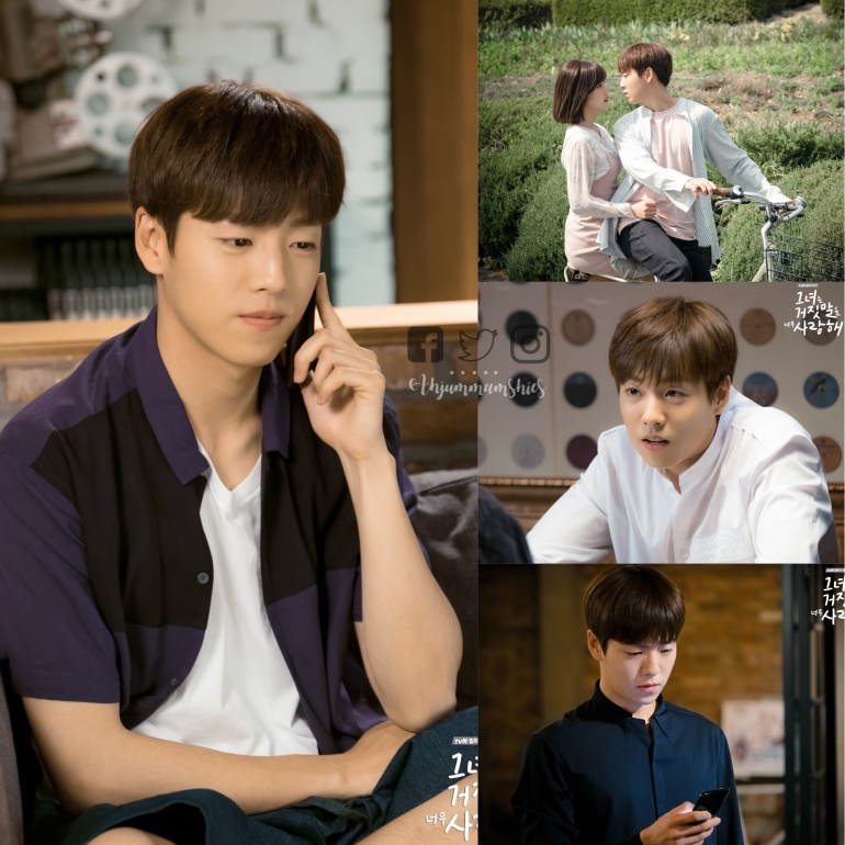lee hyun woo the liar and his lover fashion