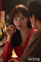Lee Sung-kyung About Time (1)