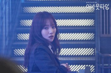 Lee Sung-kyung About Time (2)
