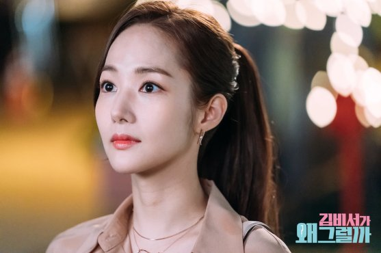 Park Min-young Sec Kim (1)