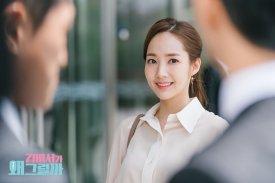 Park Min-young Sec Kim (2)