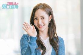 Park Min-young Sec Kim (3)