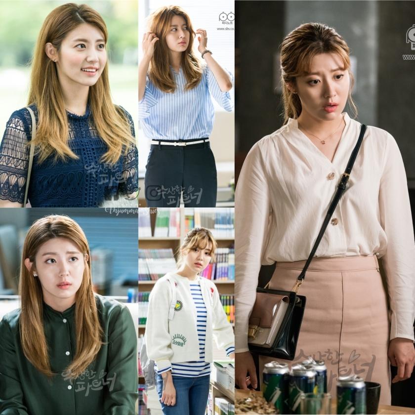 Suspicious Partner Eun Bong-hee (Nam Ji-hyun)