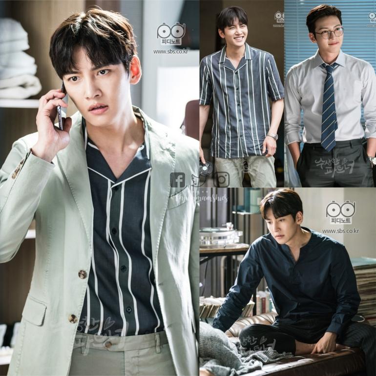 Suspicious Partner Noh Ji-wook (Ji Chang-wook)