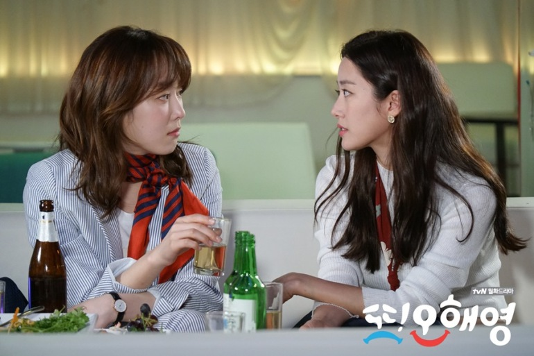 Another Oh Hae Young (4)