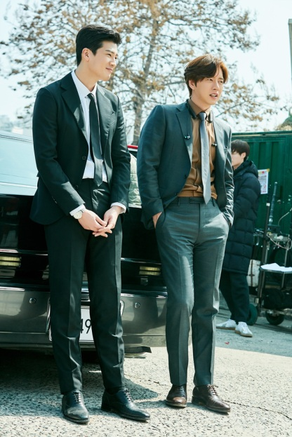 Koo Ja-sung Park Hae-jin Four Men