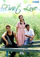 First_Love-KBS-p1