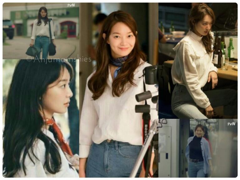 Shin Min Ah Jeans