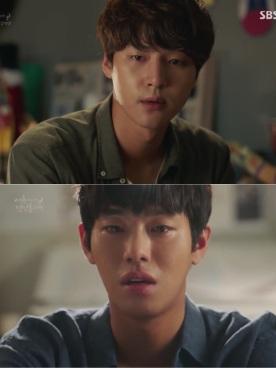 thirty but seventeen ahn hyeseop yang sejong