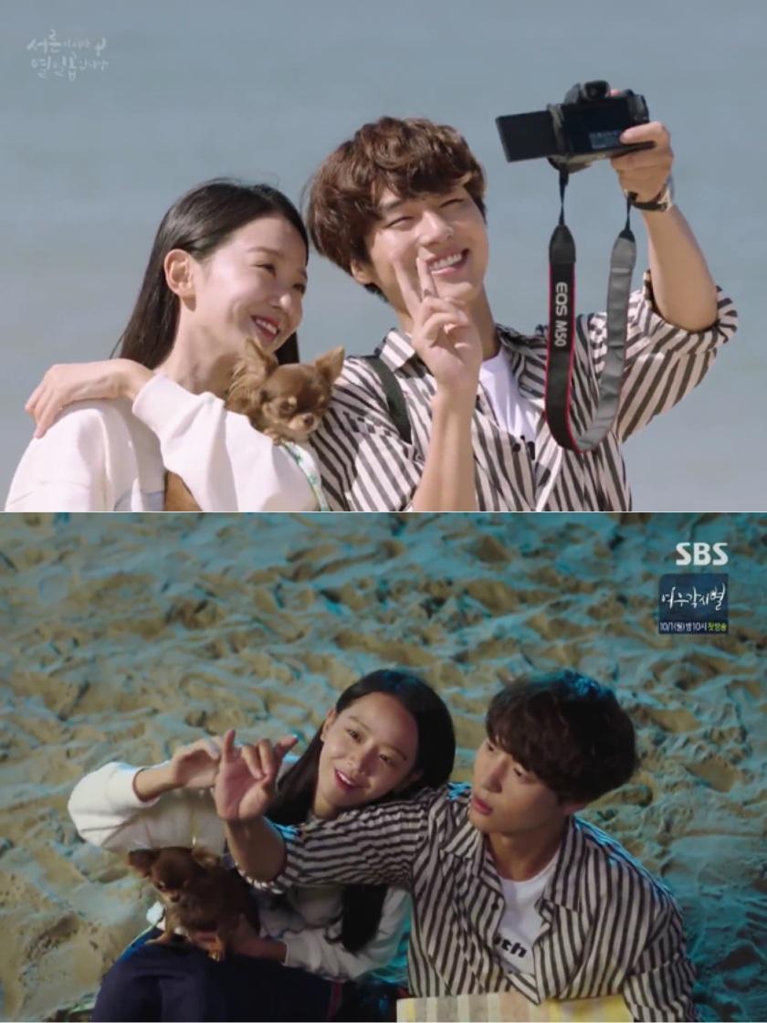 thirty but seventeen woojin seori couple