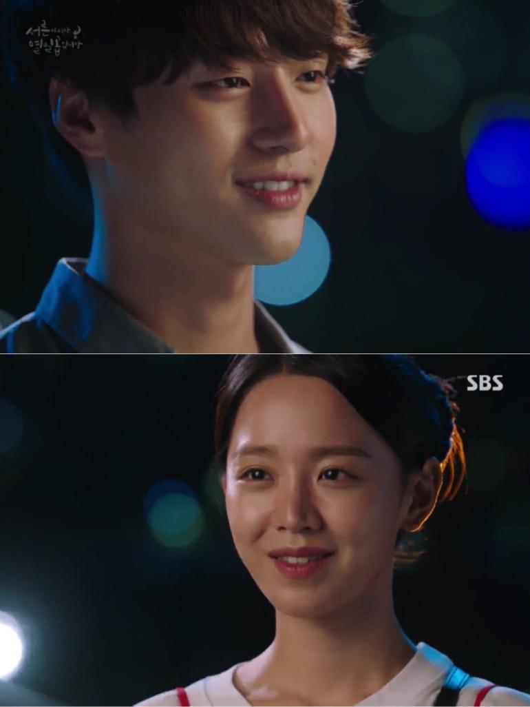 thirty but seventeen yang sejong shin hyesun