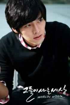 Hyunbin 1