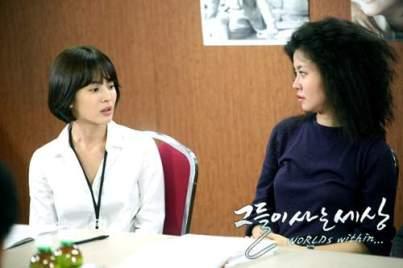 Kim Yeojin 2