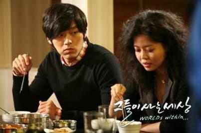 Kim Yeojin 3