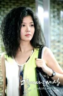 Kim Yeojin 4