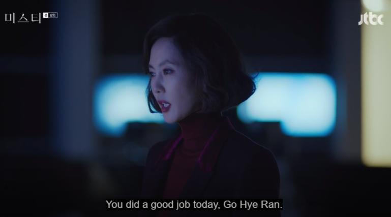 go hye ran