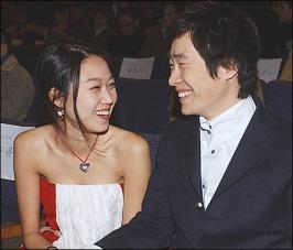 ex_8.1 gong hyojin ryu seungbum