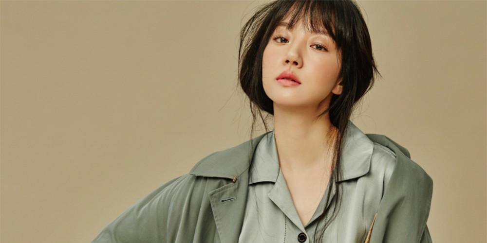 Im Soo-jung cast in new women-centric drama – AHJUMMAMSHIES