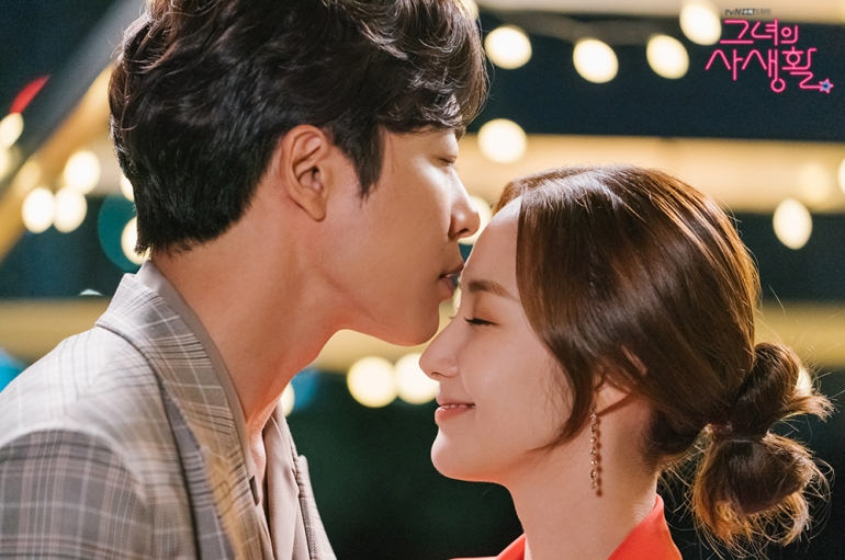 Her Private Life park min young kim jaewon forehead kiss