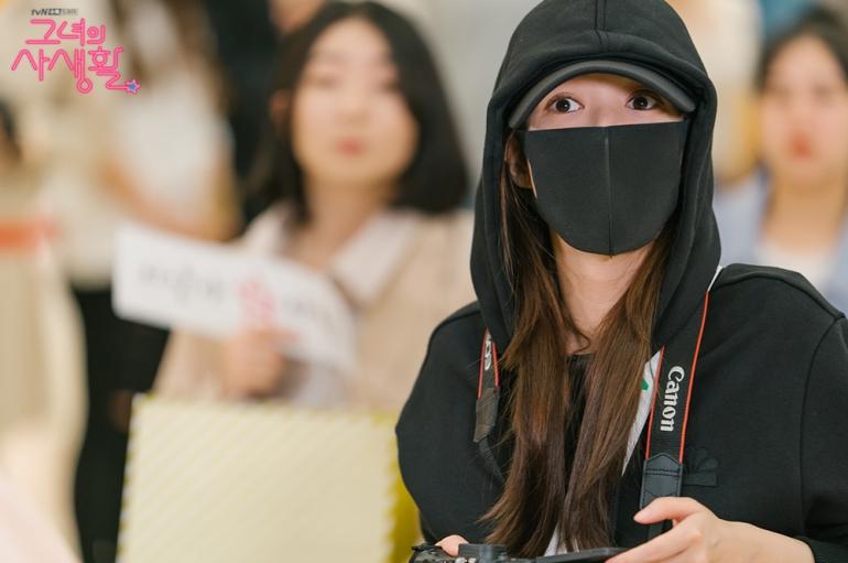 Her Private Life sung deokmi fangirl