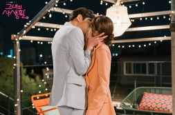 Her Private Life sung deokmi ryan gold finale kiss
