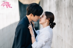 Her Private Life sung deokmi ryan gold kiss