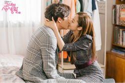 Her Private Life sung deokmi ryan gold lipstick kiss