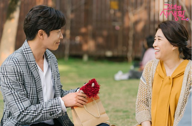 Her Private Life sung deokmi ryan gold mother