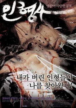 horror 10