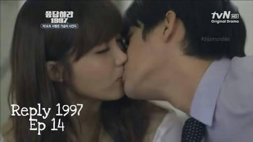 kiss 9 1997