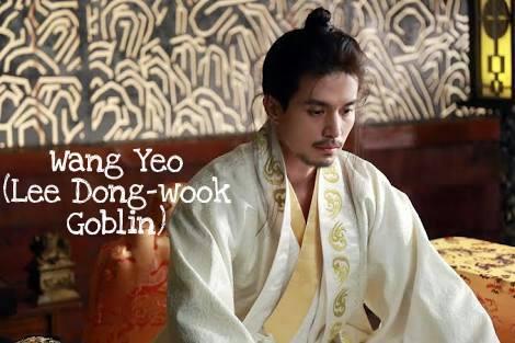 royal 1 lee dong wook