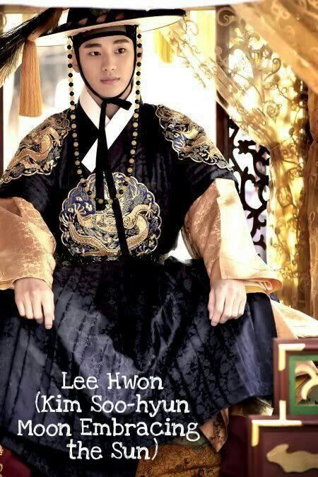 royal 5 kim sohyun