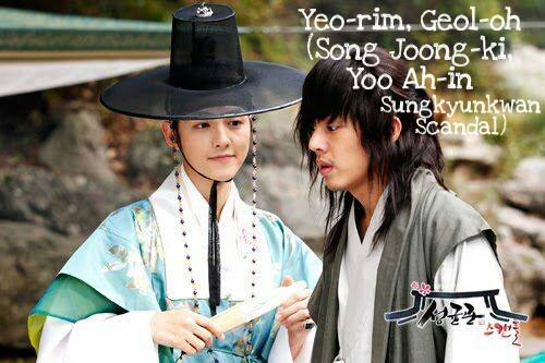 royal 6 yoo ahin song joongki